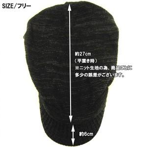 帽子 ニット帽 送料無料 メール便 帽子 メンズ 帽子 レディース  つば付きニット メンズ レディース キャスケットニットシンプルAW