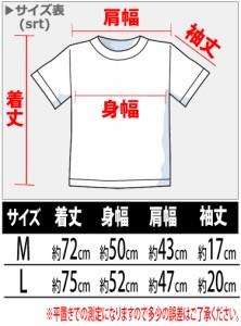 タイダイ エスニック Tシャツ 半袖 ガネーシャ 2 メンズ レディース カットソー トップス 春 夏