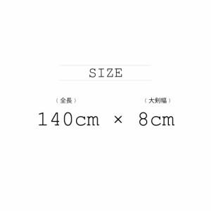 ネクタイ ストライプ メンズ ビジネス フォーマル カジュアル リクルート プレゼント ストライプ ボーダー