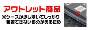 【アウトレット】ZenFone 5用ドットクリアソフトケース■しなやかで衝撃に強い! ASUS (エイスース) ゼンフォン ファイブ用