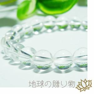 天然石◆超パワー万能ヒーリング!ヒマラヤ水晶8mmブレス