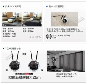 防犯カメラセット監視カメラ130万画素4台 録画  付属品全付属 1000GB 220万画素暗視対応遠 隔操作可能microSDカード録画