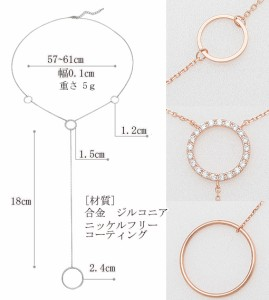 マチネータイプ・ロングネックレス SU604  【ゆうパケット送料無料】