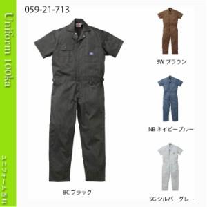 [ディッキーズ]Dickise【ツナギ服】春夏半袖ストライプツヅキ服・シンプルでスタイリッシュ