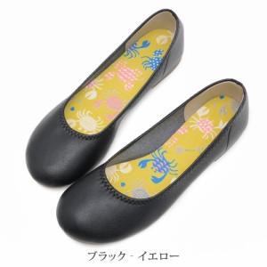 パンプス フラットシューズ 痛くない ローヒール ぺたんこ 黒 ブラック 大きいサイズ 疲れにくい オフィス 立ち仕事  レディース靴