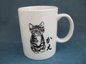 ★にゃんこマニヤ必見子猫マグカップ★誕生祝・結婚祝・プレゼントに最適♪