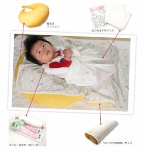 【送料別】寝姿で体のゆがみをつくらない☆ベビハグ快眠枕 Mサイズ[身長165cmくらいまで]☆