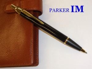 パーカーボールペン IM ブラックGT 3000円 贈り物に♪