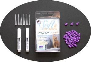 ☆猫用爪キャップソフトクロー★コンプリートキット