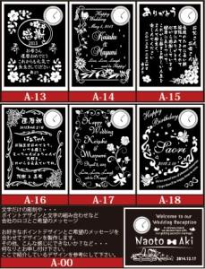 【名入れ/彫刻/送料300円】クリスタル時計/四角型〔大〕★結婚祝い・誕生日プレゼント・誕生日・退職祝い・開業祝・昇進祝