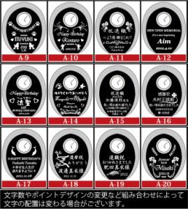 【名入れ/彫刻/送料300円】クリスタル時計/玉子型〔大〕★結婚祝い・誕生日プレゼント・誕生日・退職祝い・開業祝・昇進祝