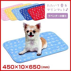 【送料無料】マルカン 香るマリンマット DP−795 【ペットマット】【犬・猫】♪