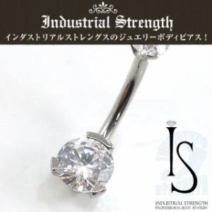ボディピアス インダストリアルストレングス ブリリアントダブルジェムネイブル/14G へそピアス Industrial Strength