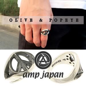 【送料無料】 amp japan アンプジャパン アンプ ピースマーク リング シルバー メンズ プレゼント カジュアル 16AC-201