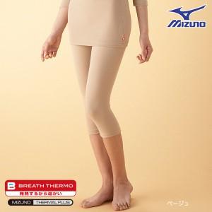 ミズノ(mizuno) ブレスサーモ ストレッチ7分丈パンツ(女性用) 70CW952【在庫限りの最終特価】