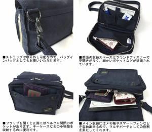 ポーター 吉田カバン SMOKY スモーキー ショルダーポーチ 592-06583 送料無料