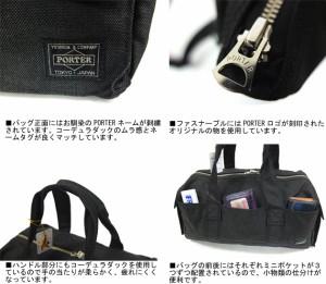 ポーター 吉田カバン SMOKY スモーキー ボストン(M) 592-07511 ブラック 送料無料