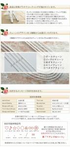 ペアネックレス シルバー 刻印 カジュアル セット シンプル カップル 人気 送料無料 セミオーダー 002N-K/16,950円