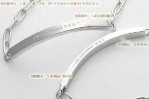 ペアブレスレット 送料無料 ペアルック カップル  セミオーダー ペア ブレスレット 001B-K(OP)/28,930円