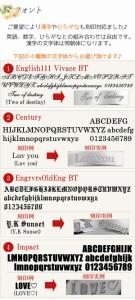ペアリング シルバー 誕生石 刻印 送料無料 1号〜30号 偶数 ペアルックセミオーダー 001R-KS(OP)/19,980円
