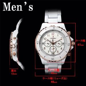 【送料無料】腕時計 SINOBI メンズ レディース ペア 人気 天然ダイヤ クロノグラフデザイン ベルト調整工具付き wrp16