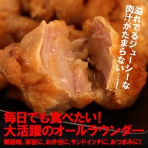 送料無料 からあげ 業務用からあげ1kg 鶏のからあげ 訳あり わけありグルメ5400円以上まとめ買いで送料無料対象商品)(lf)