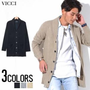 VICCI【ビッチ】ロング ショール カーディガン /全3色 trend_d メンズ ビター系