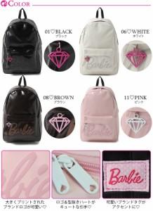 【SALE】 Barbie [バービー] リュックサック メラニー 51205 【通学】【スクールバッグ】 【A4対応】