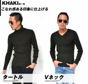 タートルネック ニット メンズ セーター ハイネック タートル Vネック 長袖 リブ編み 白 trend_d