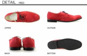 メンズ 本革 スエード レースアップシューズ 黒 レザー 赤 カジュアル 革靴 レースアップ シューズ メンズ 靴  2015 SR555