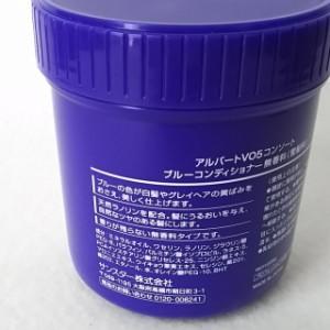 【お得な業務用】VO5ブルーコンデショナー無香料 250g