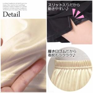 ドレス・ワンピの透けにはコレ必須★超便利!透明ストラップ付透け防止インナーペチコート 下着 ホワイト 黒 白 ベージュ 小物 BI CS