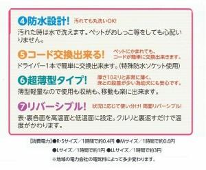 貝沼産業 ユカペット・ヒーター EX 枠無し S (送料無料発送方法&送料特典有り!)