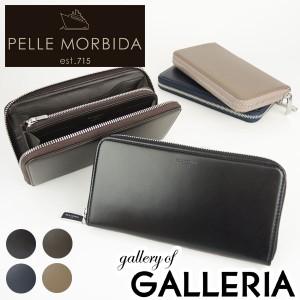 【即納】【送料無料】PELLE MORBIDA ペッレモルビダ 長財布 モルビダ 小銭入れあり ラウンドファスナー メンズ 革 Barca バルカ BA211