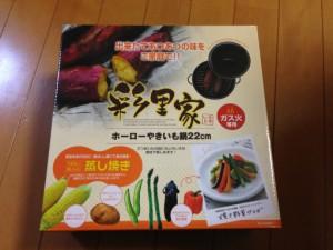 『いろりや ホーローやきいも鍋22cm』焼き芋以外にも…蒸し焼き料理 パール金属H-2650