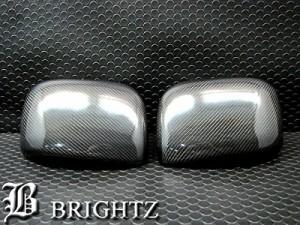 BRIGHTZ スペェシアカスタム MK32S MK42S リアルカーボンドアミラーカバー Dタイプ 【 JPF-874-HAMS 】