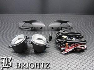 BRIGHTZ ヴィッツ 90 91 95 後期 フォグライト 後付キット 【 FOG−H−019 】