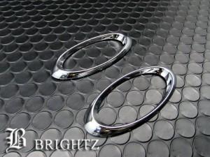 BRIGHTZ ケイワークス HN22S 後期 クロームメッキサイドマーカーリング Bタイプ 【 SID−RIN−050 】ウィンカーカバーライトランプリム