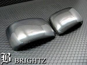 BRIGHTZ ワゴンアールステイングレー MH34S リアルカーボンドアミラーカバー Dタイプ 【 JPF-874-HAMS 】