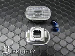 BRIGHTZ カルディナ 241 246 クリスタルサイドマーカー【BLINKER-001】 240 フェンダー ターン マーカー ウィンカー