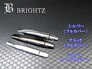 BRIGHTZ アルファードハイブリッド ATH20W メッキドアハンドルカバー ノブ フルカバータイプ WISH−NOBU−FS