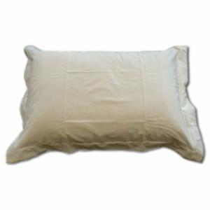 まくらカバー 乾燥機対応 ピローケース(43×63cm) 【日本製】 枕カバー/綿100%/無地