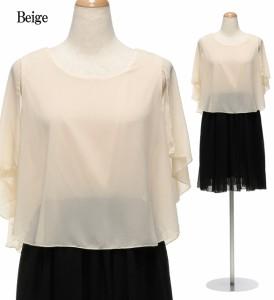 【アウトレット】リボンベルト付き シフォンフレアワンピースドレス