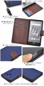 AQUOS EVER SH-04G用 手帳型(横開き) デニム/ジーンズデザイン アクオス エバー SH-04G用 保護ケース/保護カバー スマホケース