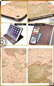 iPad Air2用 世界地図/ワールドデザインケースレザーケース   iPadAir2/アイパッドエアー2用保護ケース