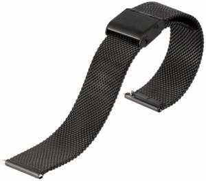 ワンタッチで簡単装着!スライド式バネ棒付き ミラネーゼ メッシュ ベルト ステンレス ストラップ 20mm メール便