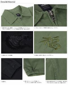 ベトジャン メンズ スカジャン 刺繍 ミリタリー ツイル M&S エムアンドエス M71-3040 7008【pre_d】