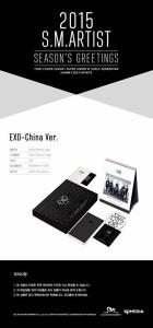 EXO-K(エクソ・ケイ) 2015 シーズン・グリーティング (中国バージョン)  カレンダー他