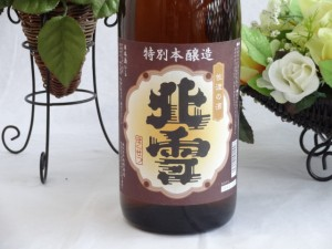 北雪酒造 四段仕込み 本醸造 1800ml