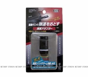 減速アダプター・マズル14逆ねじ用 【op113】